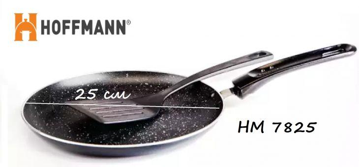 Сковорода для блинов с лопаткой 25 см HOFFMANN HM 7825