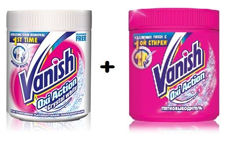 Vanish Oxi Action 1+1 для белого +цветного белья