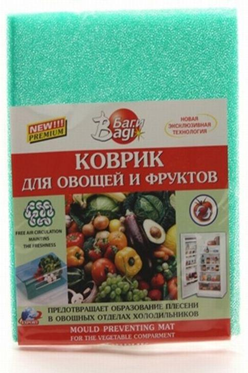 Коврик для холодильника 32х50 см